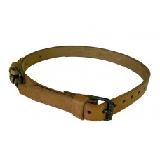 Leather Equipment Strap