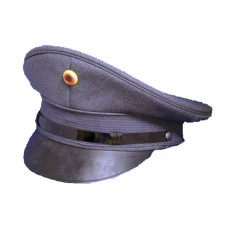 German Uniform Cap