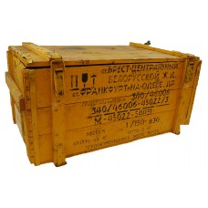 Wooden Ammunition Crate