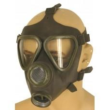 German Gas Mask