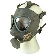 Finnish Gas Mask