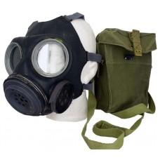 British WWII Type Gasmask